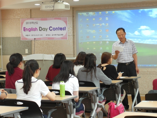 English Day Contest